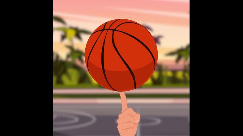 Оранжевый мяч