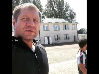 Александр Емельяненко о бое с Магомедом Исмаиловым