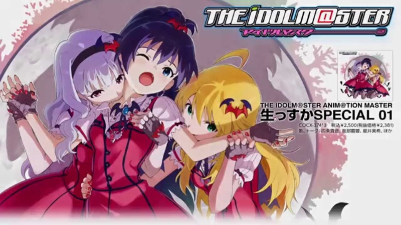 Idolm@ster Each idols Haaaaaan Kyun Vampire Girl