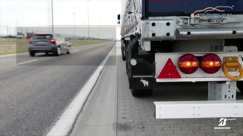 Bridgestone Duravis ваш партнер в снижении эксплуатационных затрат автопарка на 4 точки Шины и диски 4точки Wheels Tyres