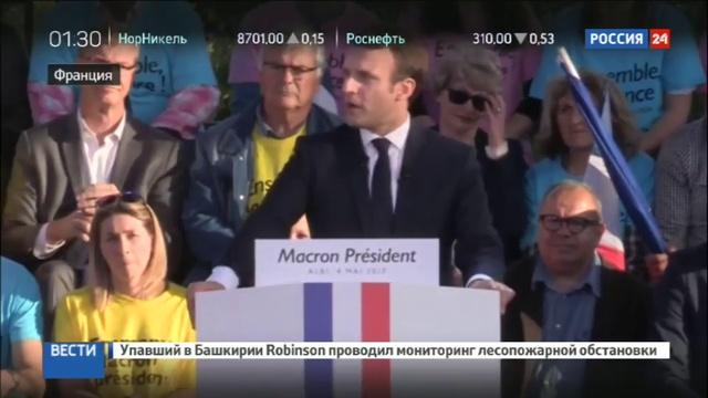 Новости на Россия 24 • Эммануэль Макрон обвинил во лжи Марин Ле Пен