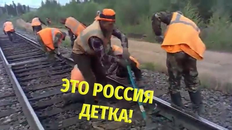 ЭТО РОССИЯ ДЕТКА ЭТОТ НАРОД НЕПОБЕДИМ Умом Россию не понять 2