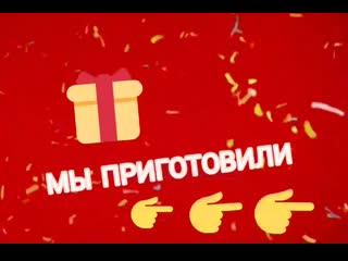 СмениКварти.Ру 1001АН Metri-X крупные сети агентств недвижимости