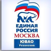 Николай Рязанский