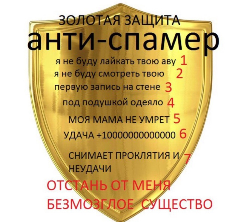 Слава Акимкин   Сосновый Бор