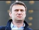 Усманов_тьфу на тебя_Алексей Навальный