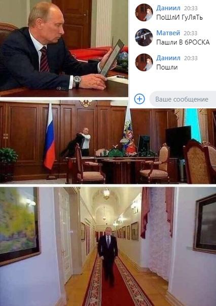 Хабаровск онлайн