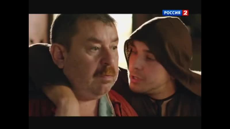 Временщик Переворот 2014 @ Русские сериалы