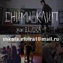 Elvira Tugusheva фото #21