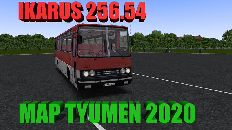 OMSI 2 BUS COMPANY SIMULATOR Map Tyumen 2020 Line 112 Bus IKARUS 256 54