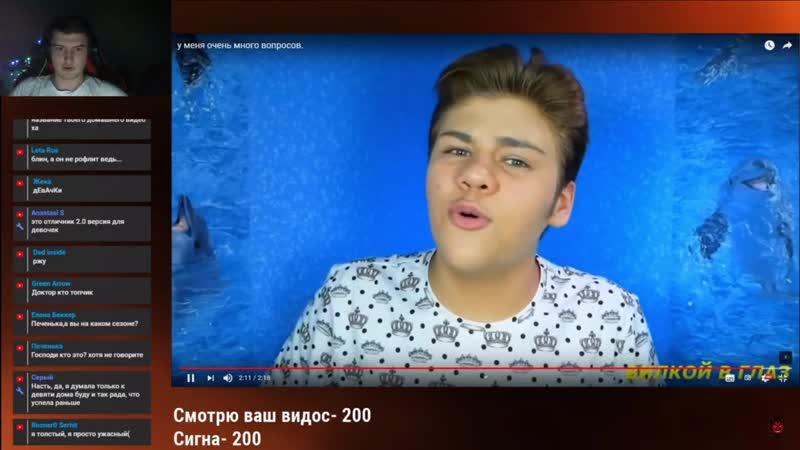 СТРИМ ОНЛАЙН МЕМ СМОТРЕТЬ РЕГИСТРАЦИЯ 18 - YouTube - Opera 2019-10-19 10-16-32
