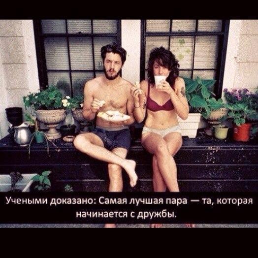 Dima Merish | Москва