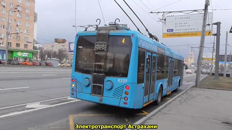 Московские троллейбусы Moscow trolleybuses