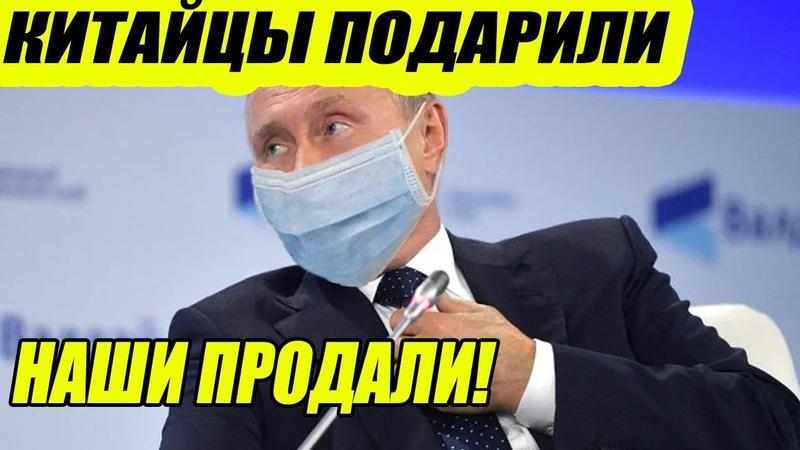 Круговорот масок в России. Китайцы подарили, наши продали в США, а по телевизору рассказали о