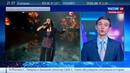 Новости на Россия 24 • Политика везде: украинская певица выбрала для Евровидения песню про крымских татар