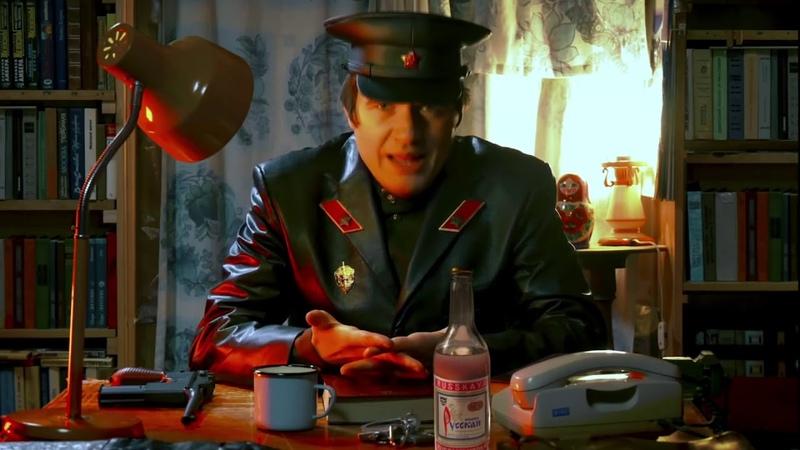 КГБ мэн водка матрешка балалайка KGB Vodka Matryoshka doll Balalaika