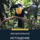 Валентина Рубцова фото #4