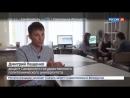 Встань и иди. Специальный репортаж Алексея Михалёва - «Россия 24»