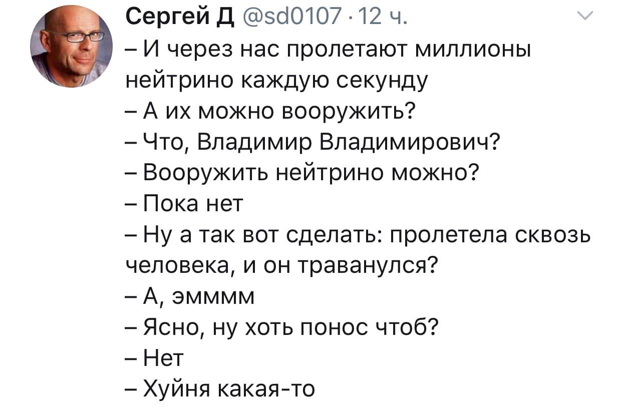 Кто о чем, а Путин о…