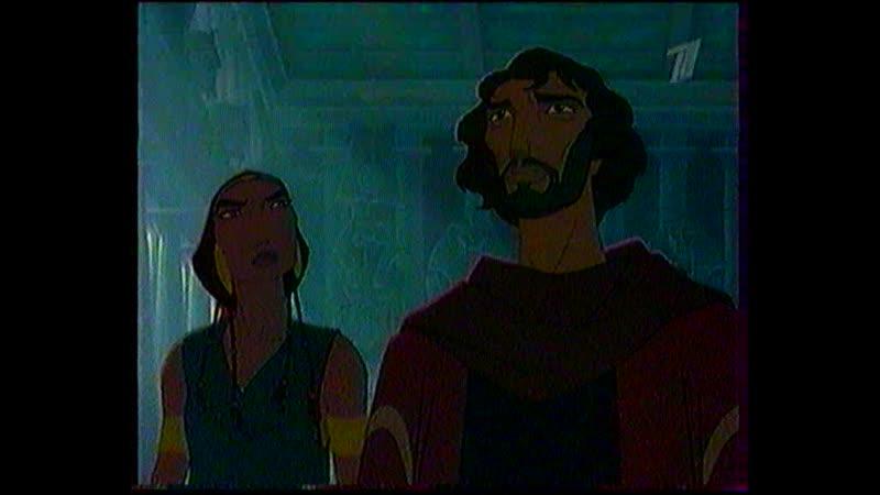 Принц Египта Первый канал 14 12 2002 Годзилла отрывок Первый канал 13 10 2002