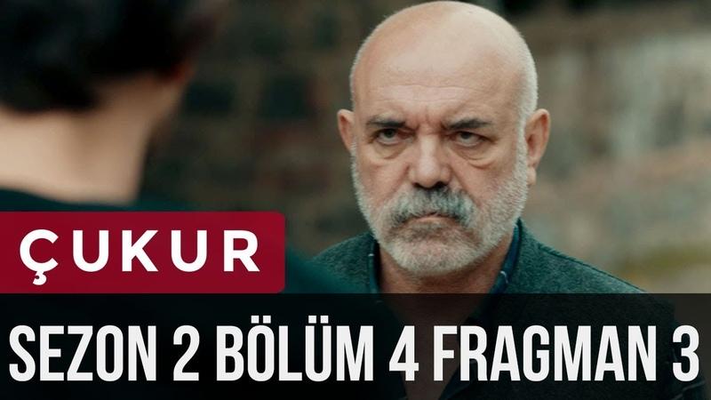 Çukur 2.Sezon 4.Bölüm 3.Fragman