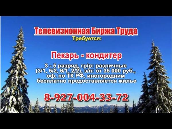 24.02.20 в 09.10, 11.10 на Рен-ТВ ТБТ-Самара