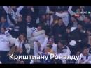 ПСЖ-Реал Мадрид. 0:1