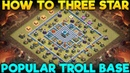HOW TO THREE STAR POPULAR TH13 RING BASE Town hall 13 Ring base 3 star