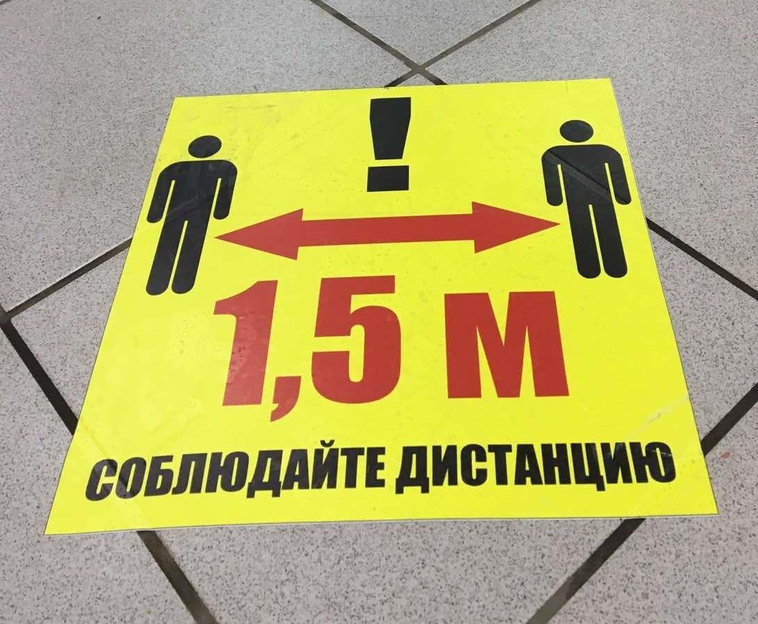 Администрация Таганрога информирует