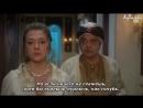 СМС 6серия Амбер ага чувствует вину перед Анной AyTurk рус суб