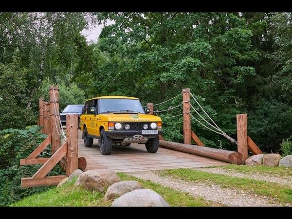 День рождения Range Rover Юбилей в 50 лет это вам не шутки