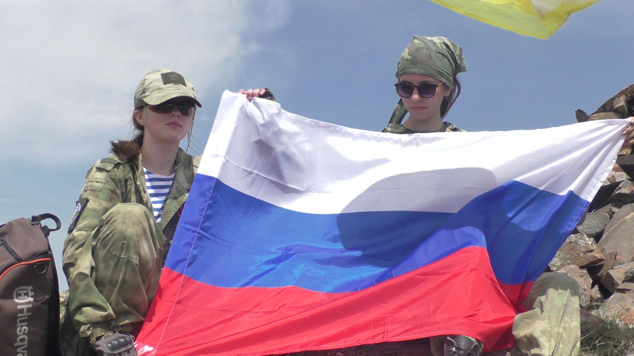 С Днем России, Россия !