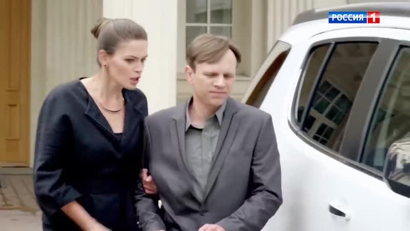 Похищение Евы 2014 мелодрама комедия