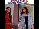 Моменты из турецких сериалов♥♥♥.