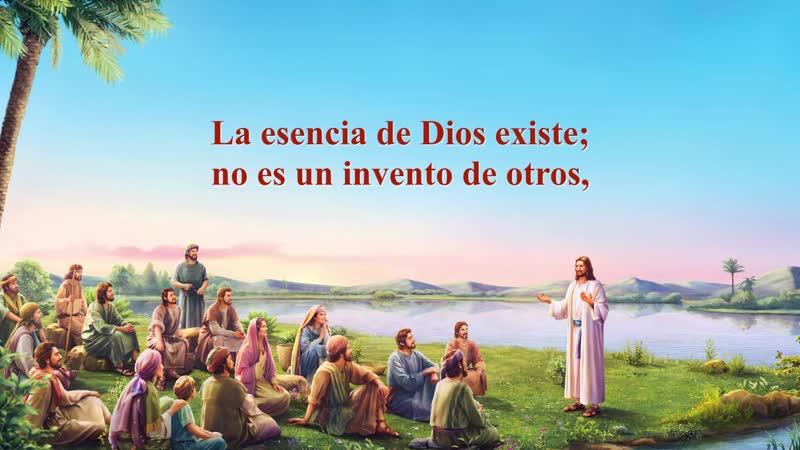 Canción cristiana La esencia de Dios existe realmente