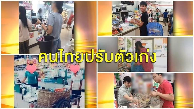 คนไทยเป็นคนตลก รวมสีสันพกของแปลกไปช็อปปิ้ง หลังห้างร้านงดแจกถุงพลาสติก