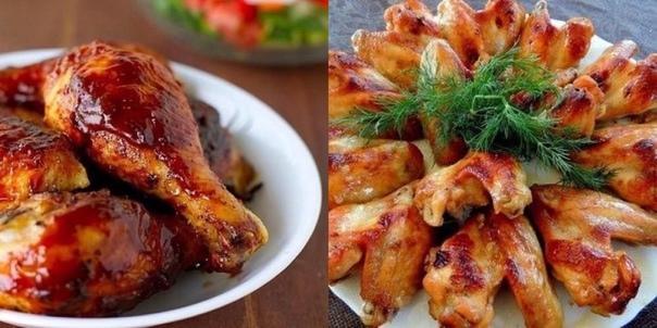 Что любите больше Куриные крылышки или ножки
