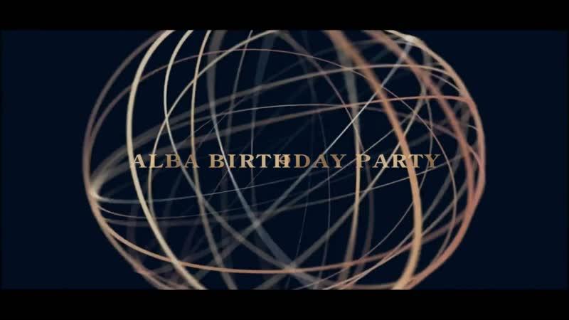 ALBA BIRTHDAY PARTY