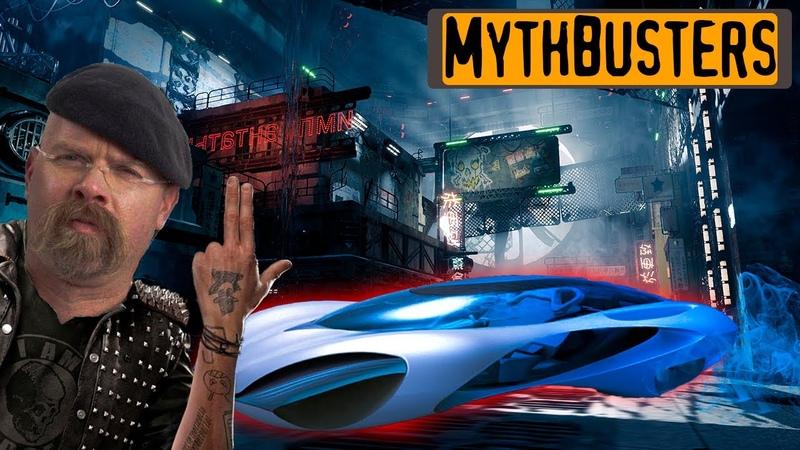 Как самому создать машину для левитации | Разрушители легенд 44 Эпизод (Mythbusters)
