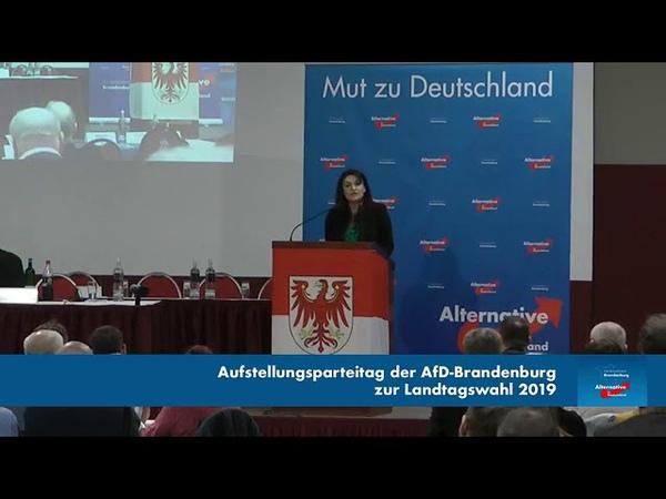 Flammende Rede von Leyla Bilge AfD. Diese Toleranz gegenüber des Islams ist eine tötliche Toleranz