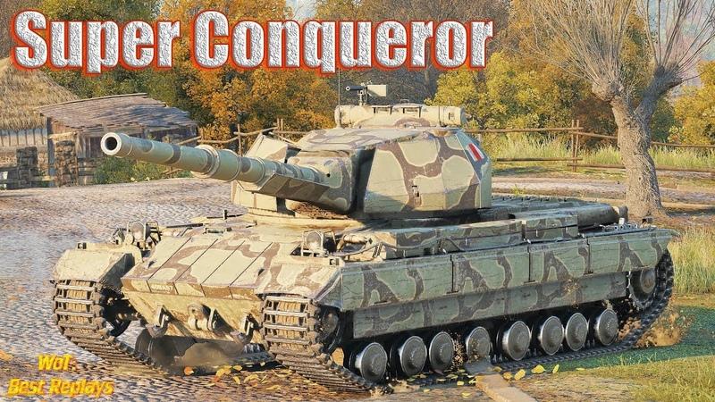 Super Conqueror : Отчаянный БТР ! Ствол Раскалился До Красна * Редшир