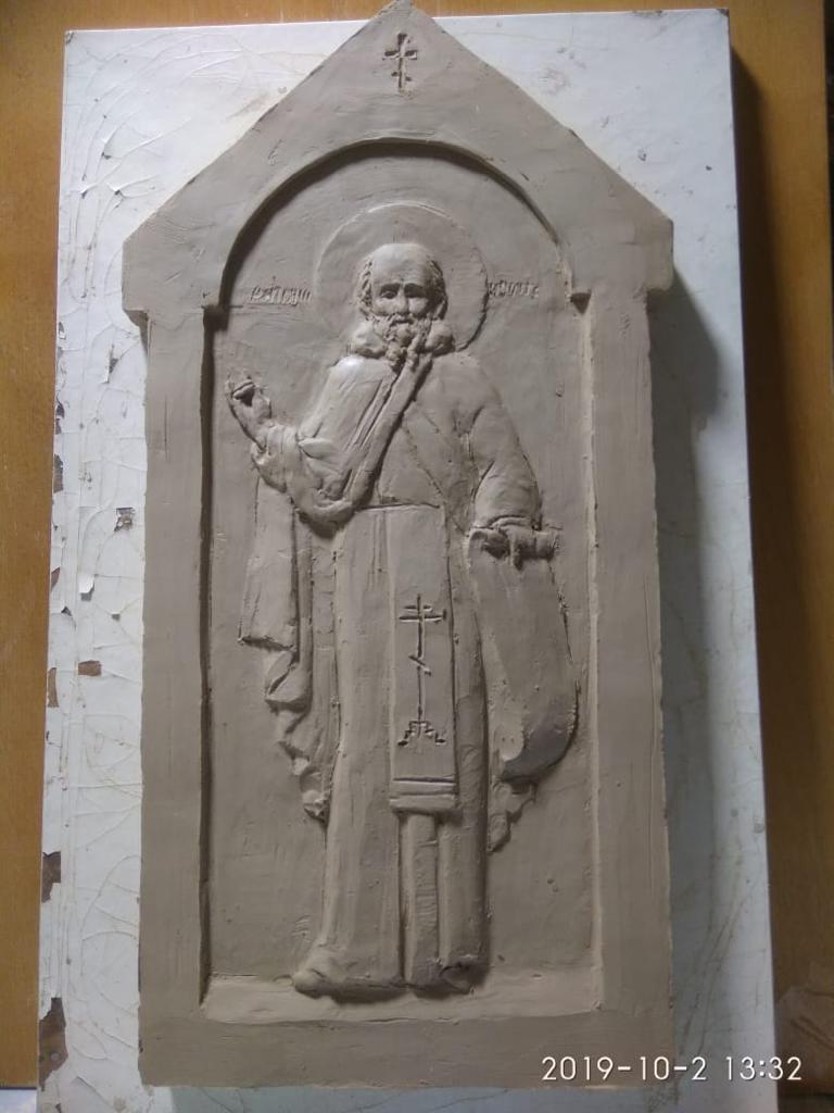 Эскиз барельефа «Антоний Сийский». Автор Надежда Хек