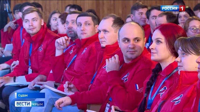 Сотни активистов прибыли в Крым на молодежный форум Зимний