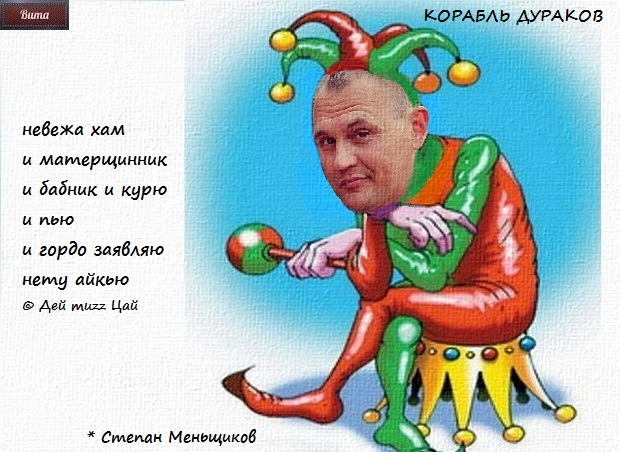 Юмор на Контрастном от 11.04.20