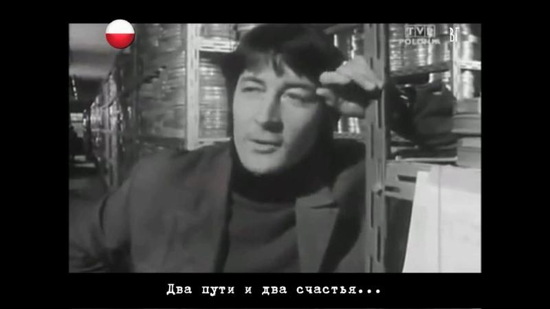 Czerwone Gitary Kwiaty We Włosach Цветы в волосах русские субтитры