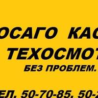 Техосмотр ОСАГО Вологда.