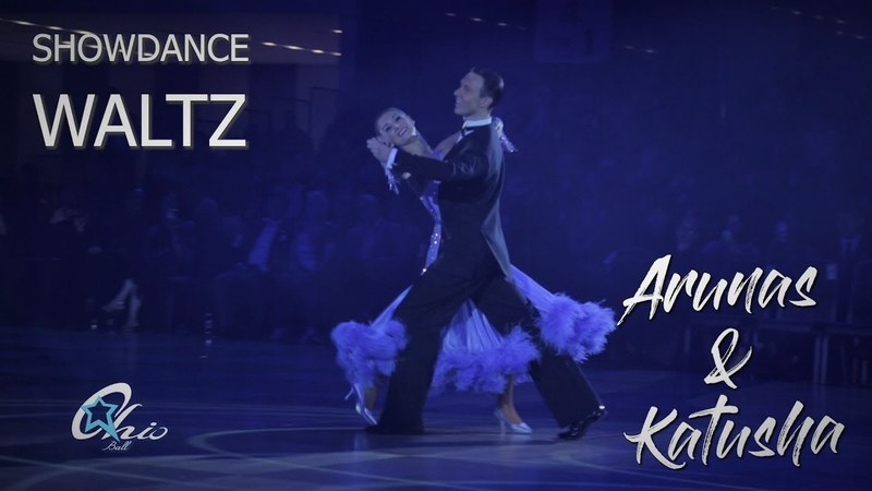 Arunas Bizokas - Katusha Demidova I Professional Showdance Waltz I Ohio Star Ball 2019