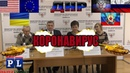 Пресс-конференция Министерства Здравоохранения ДНР на тему: Эпидситуация. Коронавирус