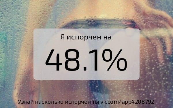 Славік Орліта | Тернополь