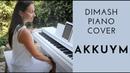 Dimash   AKKUYM (MY SWAN) Piano cover by Olga Popova